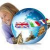 Заочна подорож англомовними країнами