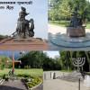 Уроки  Бабиного Яру України