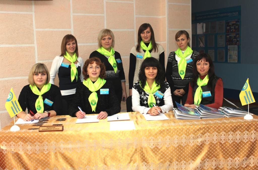 Конференція2